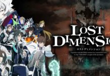 Lost Dimension Coming to PC this year
