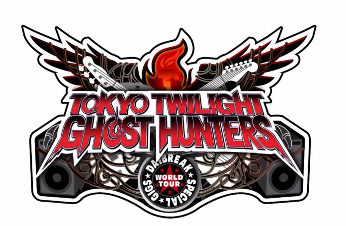OUT NOW! Tokyo Twilight Ghost Hunters: Daybreak Special Gigs