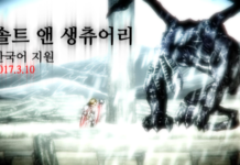 GDC, Postmortem and Salt and Sanctuary in Korean!