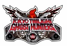 Coming to Steam - Tokyo Twilight Ghost Hunters: Daybreak Special Gigs