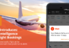 ixigo Introduces: Fare Intelligence For Flight Bookings