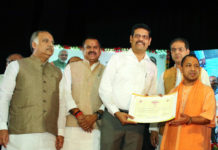 Vodafone M-Pesa Felicitated by Uttar Pradesh CM, for Fulfilling PM's Ideal Village Dream at Nagepur