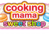 Cooking Mama: Sweet Shop Announces North American Release Dates