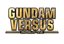 For The First Time Ever — Fight & Compete in GUNDAM VERSUS on PS4!