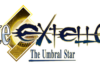 XSEED GAMES SETS SIGHTS ON NINTENDO SWITCH VERSION FOR FATE/EXTELLA: The Umbral Star