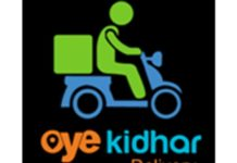 OyeKidhar Launches App to Live-track Food, Courier Delivery, School & Office Transport etc on One Page