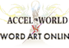 ACCEL WORLD VS. SWORD ART ONLINE set on July 7th 2017!