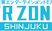 "Japan's Largest VR Entertainment Facility ""VR ZONE SHINJUKU"" coming to Tokyo on July 14, 2017!"