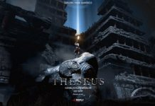 Forge Reply Announces 'Theseus' Will Launch on July 26, 2017 on PlayStation®VR