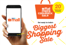 Get Rs.12,000 Cashback on Macbook and Apple Watch at Paytm Mall's Mera Cashback Sale