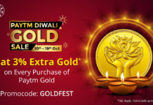 This Dhanteras, buy Paytm Gold worth over Rs. 10,000 and get flat 3% extra Gold on every purchase