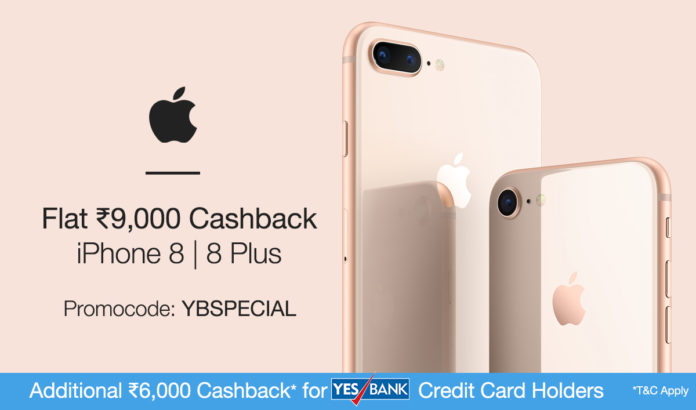 Apple iPhone 8 at Rs. 46950 on Paytm Mall ahead of Diwali