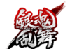 GET READY FOR GINTAMA RUMBLE ON 18.01.18