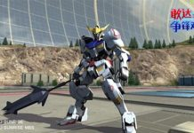 GUNDAM Battle Completes Closed Beta - Coming to West in 2018 (iOS/Android)