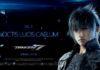 Noctis Lucis Caelum joins TEKKEN 7!