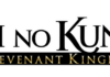 Ni No Kuni II: Revenant Kingdom will start on 23rd March 2018