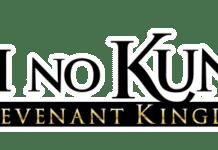 Ni No Kuni II: Revenant Kingdom will start on 23rd March 2018