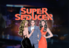 VALENTINE'S DAY 2018 LAUNCH FOR WORLD'S FIRST LIVE-ACTION DATING SIM SUPER SEDUCER
