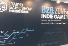 "NOX debuts at Taipei Game Show: Using ""AI + Digital Marketing"" to Target Global Mobile Distribution Market"