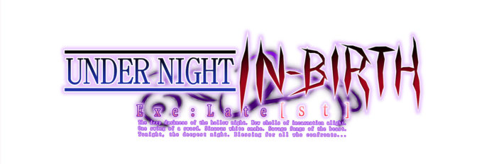MIKA SPOTLIGHT - UNDER NIGHT IN-BIRTH Exe:Late[st]