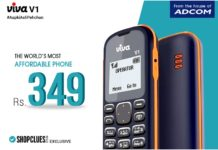 Viva launches the cheapest mobile phone for the budget segment
