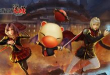 Mobile Gaming News: Final Fantasy Awakening Launches Today